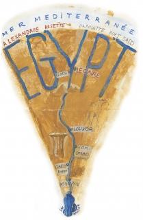 Égypte 3654