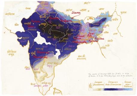 NEPAL 2425