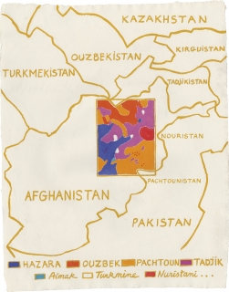 AFGHANISTAN 2268
