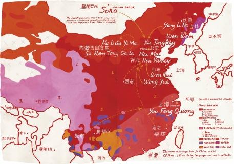 CHINE 1709