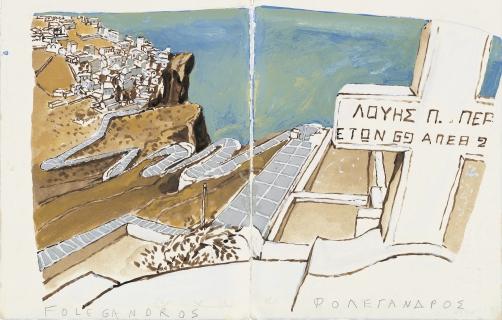 Grèce 3741