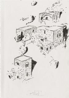 PALESTINE 1767