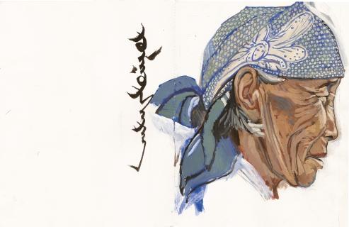 Mongolie-Intérieure 1799