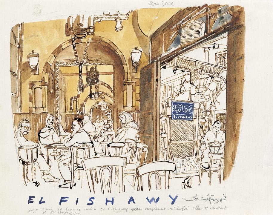 Bar El Fishawy