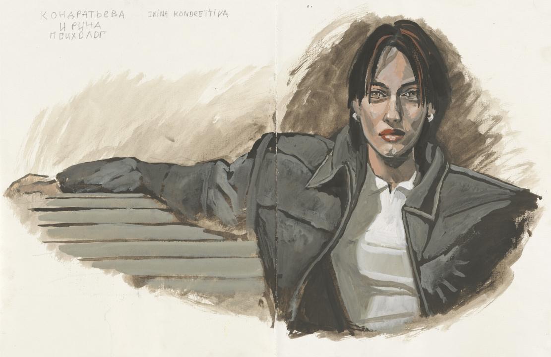 Irina Kondreïtiva