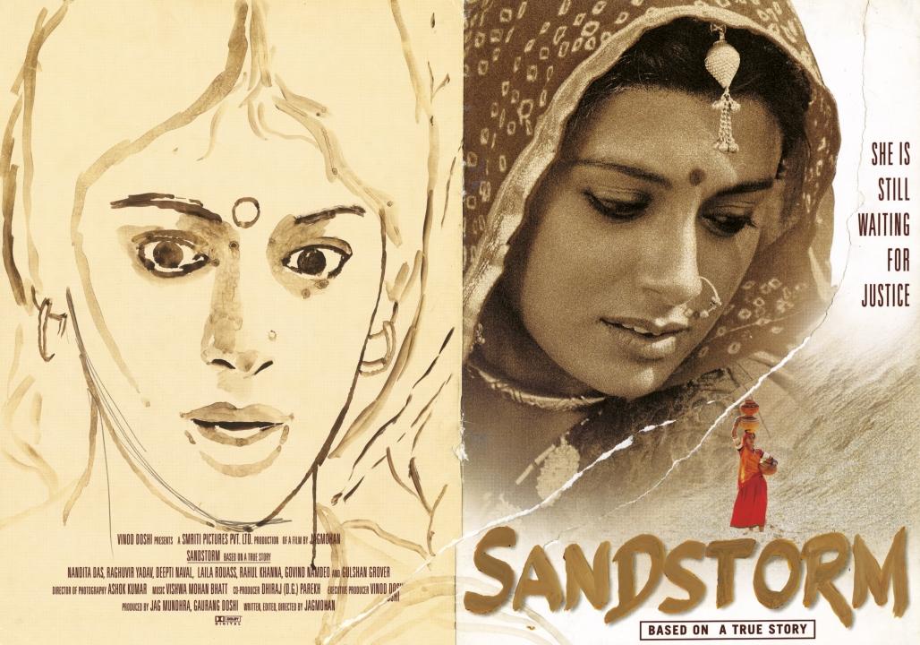 Affiche du film Sandstorm