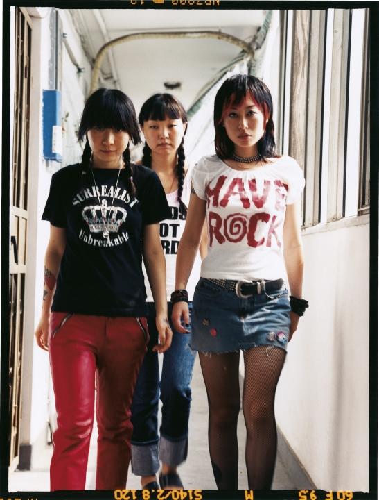 Les rockeuses de Pékin